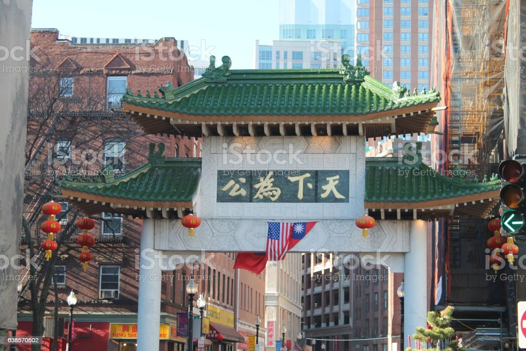 Chinatown Gate Boston Ma Stock Photo Download Image Now Istock