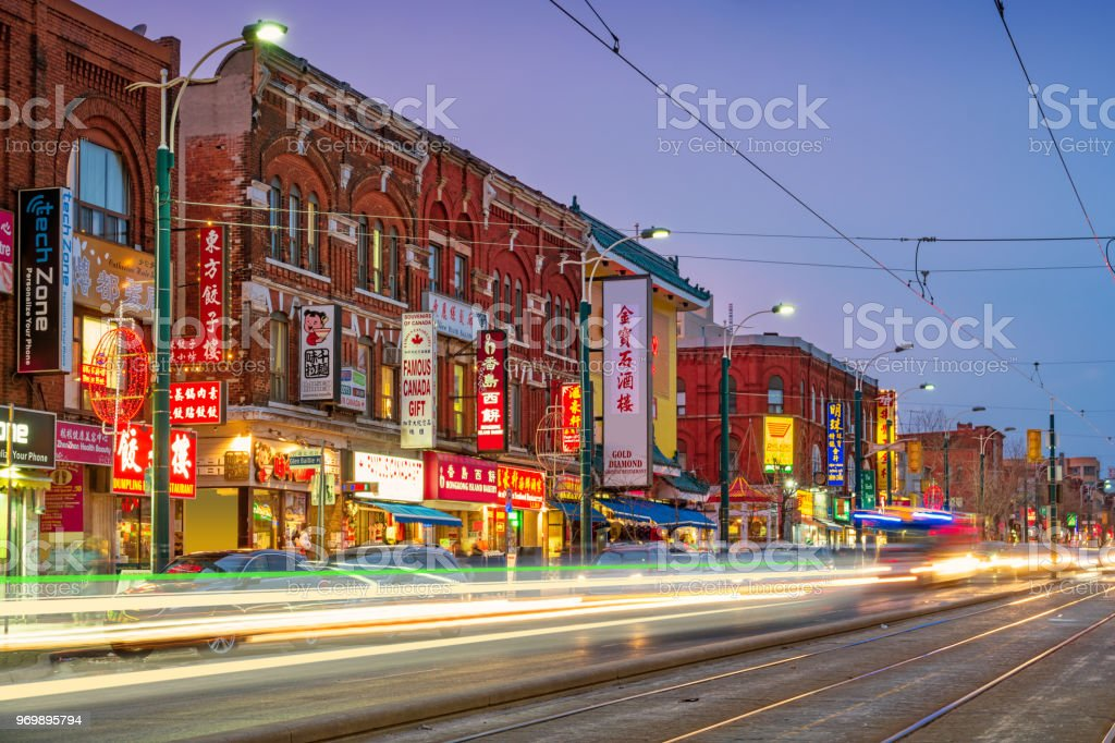 Chinatown in downtown Toronto Ontario Canada stock photo