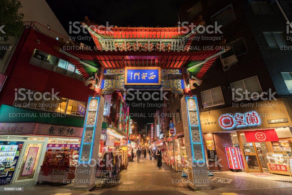 Chinatown in Kobe, Japan – Foto