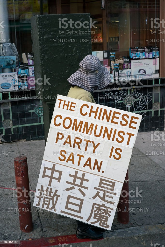 Chinatown Protester stock photo