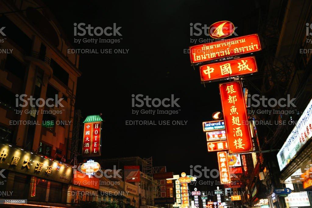 Chinatown restaurants neon sign and night street at Yaowarat Road