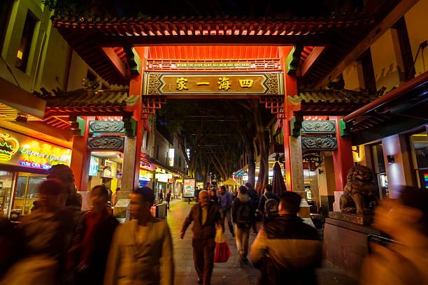 chinatown sydney - chinatown stockfoto's en -beelden