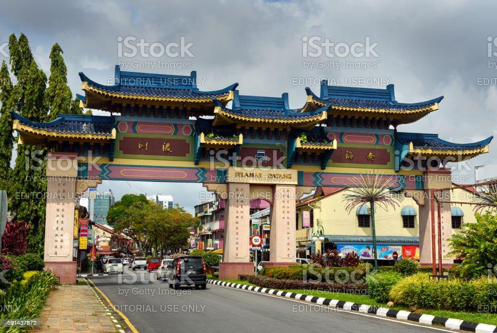 Chinatown welcome gate in Kuching stock photo