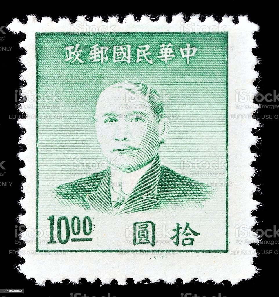 Chines Postage Stamp royalty-free stock photo