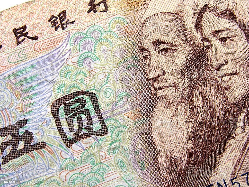 Chinese 5 yuan stock photo