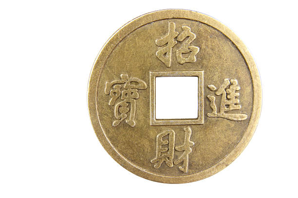 Chinese Ancient Coin Chinese Ancient Coin on White Background chinese currency stock pictures, royalty-free photos & images