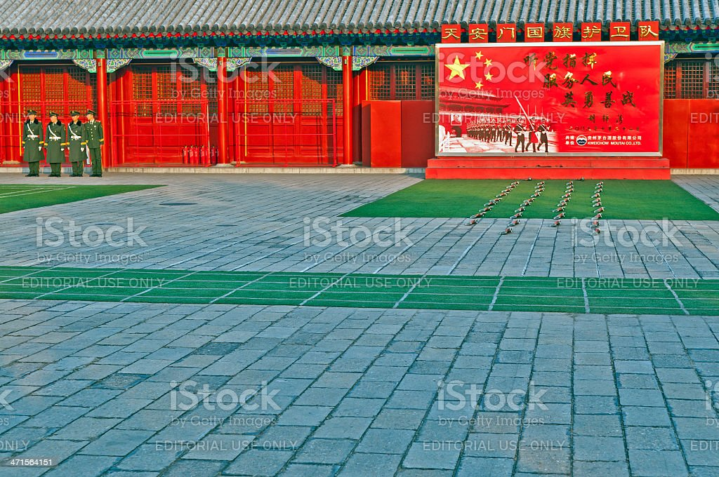 Chinese Army in Forbiden City Beijing Asia royalty-free stock photo