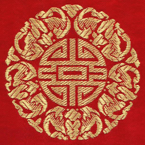 chinesische glückverheißende muster - chinesische zeichen tattoos stock-fotos und bilder