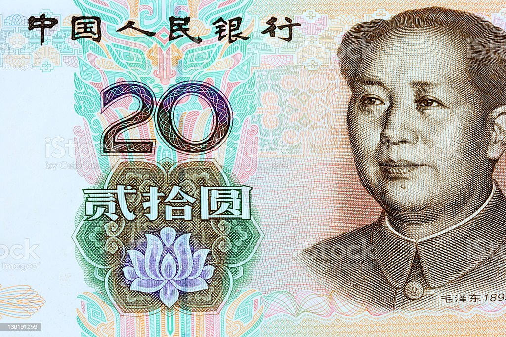 Chinese banknote,money- 20 Yuan with Mao Tse-tung's face royalty-free stock photo