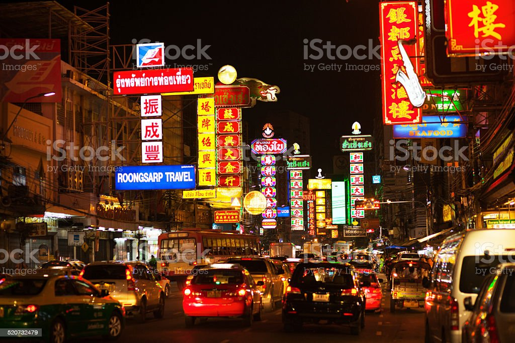 Chinese banners of Yaowarat Road in night stock photo