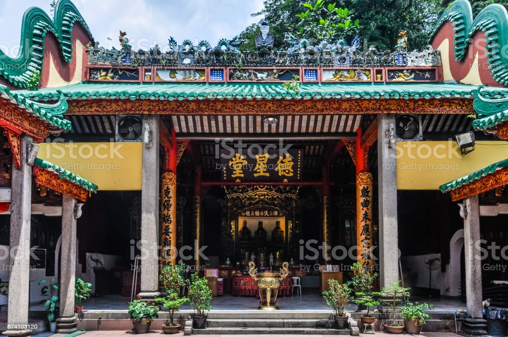 Chinese Buddhist temple in Kuala Lumpur, Malaysia royalty-free stock photo