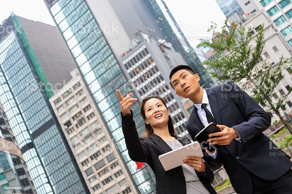 Chinese Business people stock photo