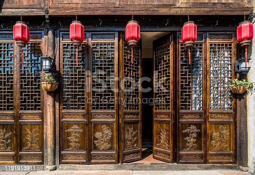 Front view of traditional Chinese building entrance.