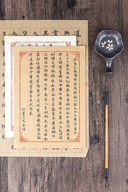chinese calligraphy and chinese brush - chinese writing 個照片及圖片檔