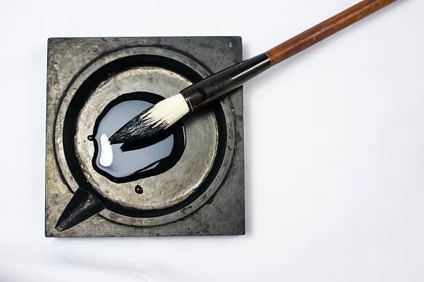 chinese calligraphy set - chinese writing 個照片及圖片檔
