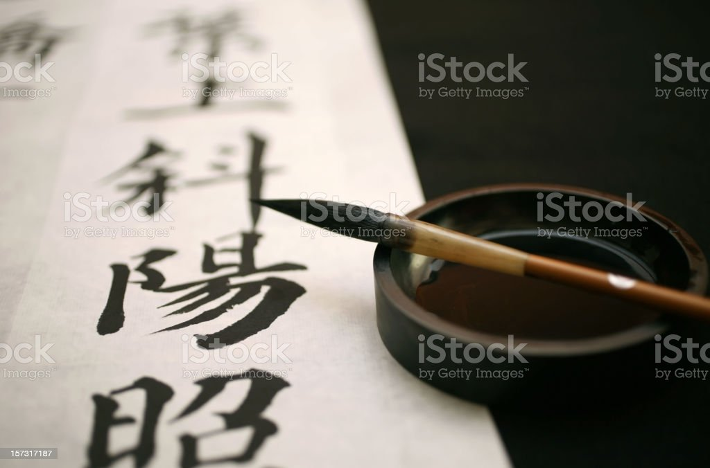 Chinese calligraphy with brush and ink  stock photo