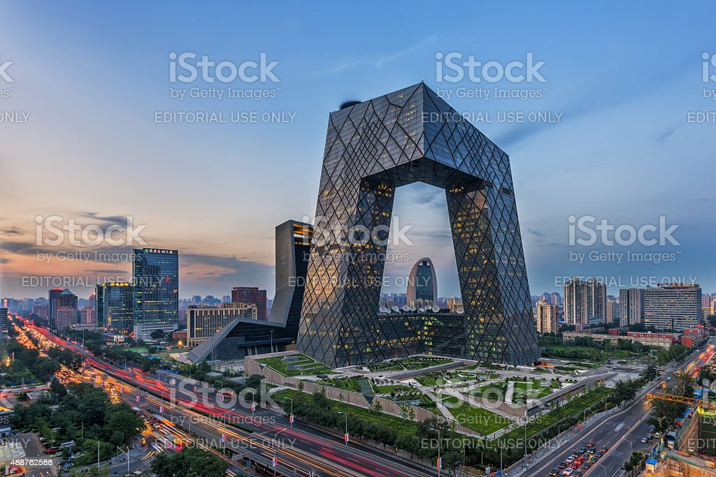 Chinese CCTV (CCTV) in the setting sun is still spectacular. stock photo