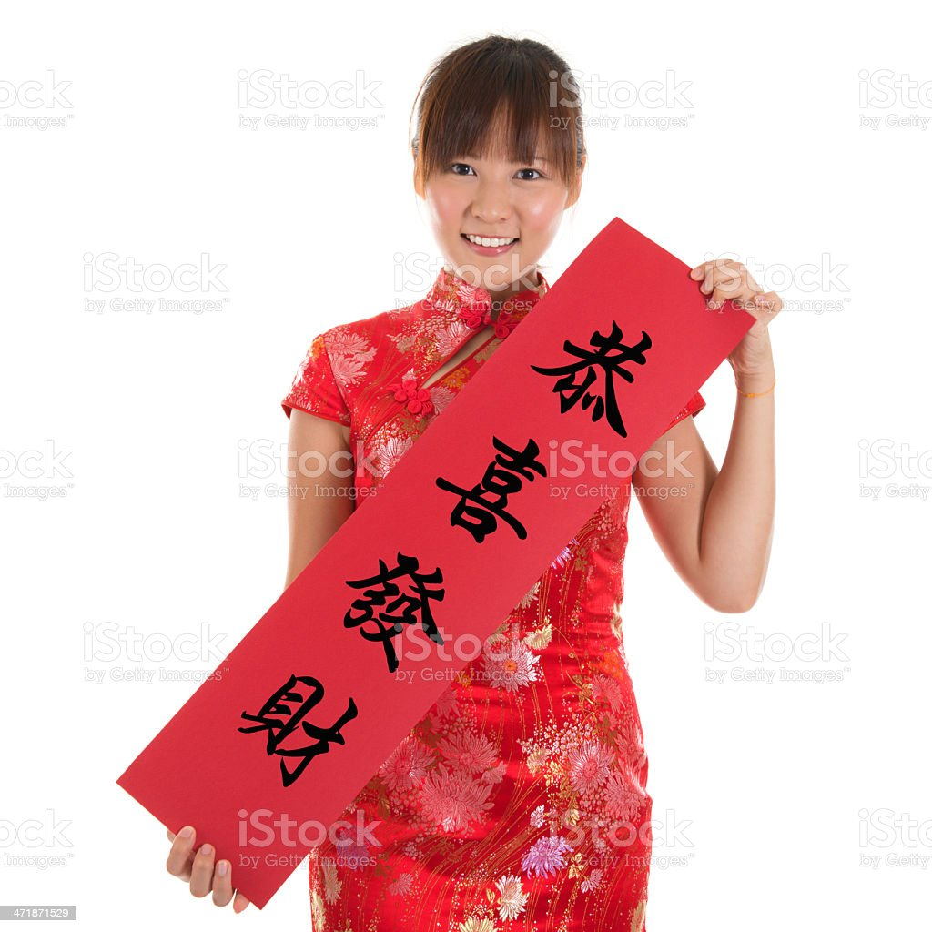 Chinese cheongsam girl holding couplet royalty-free stock photo