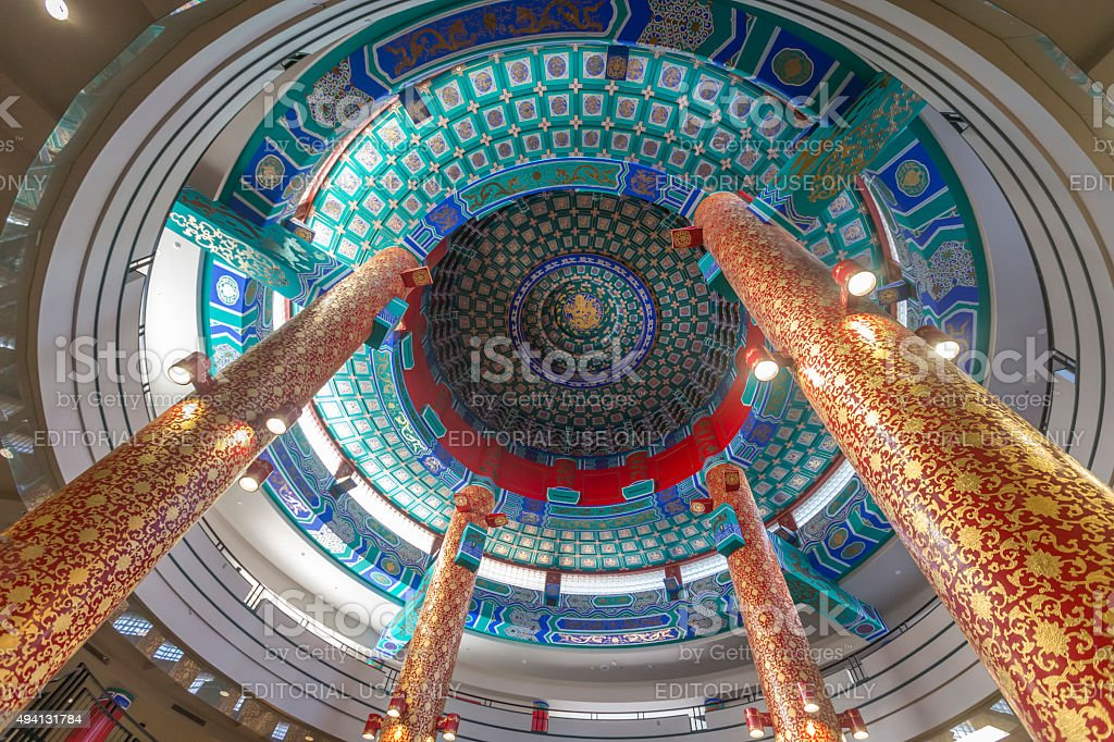 Chinese Cultural Centre Ceiling, Calgary stock photo