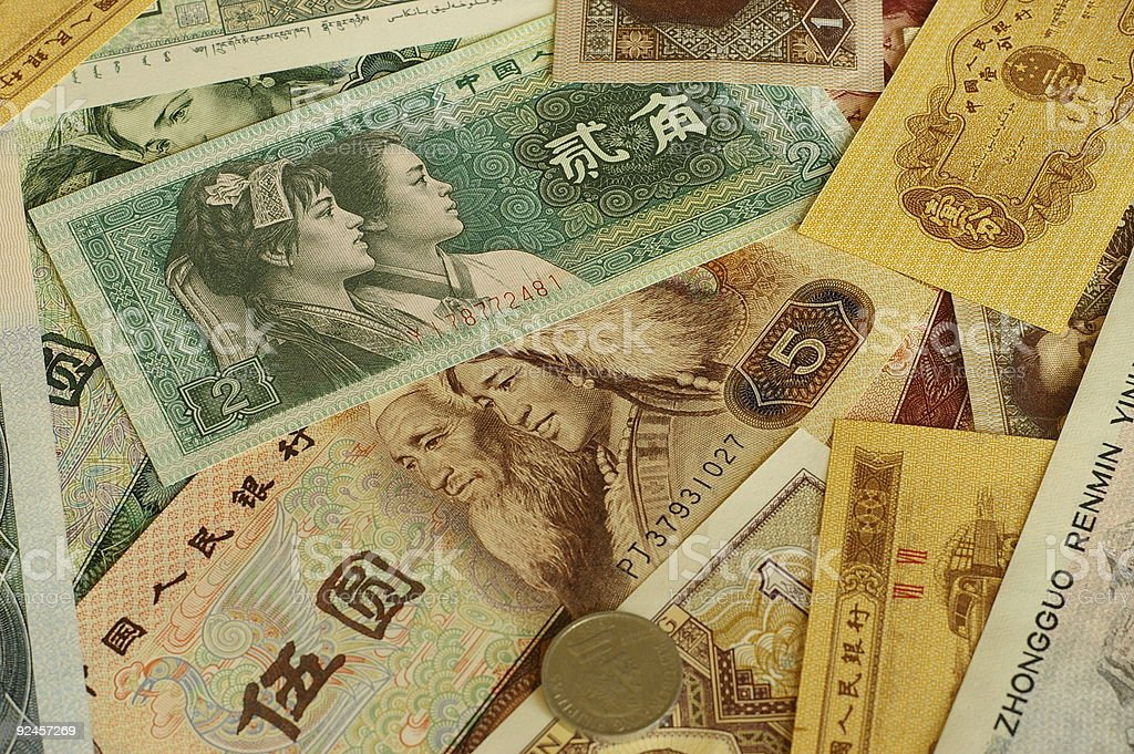 Chinese Currency 2 royalty-free stock photo
