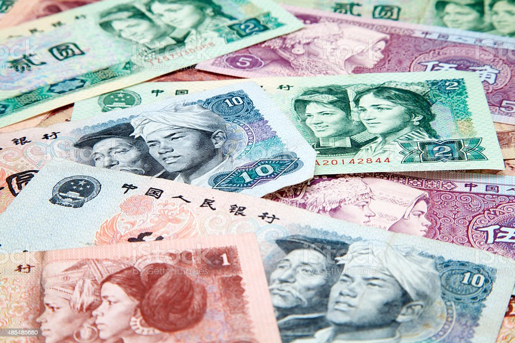 Chinese Currency Background stock photo