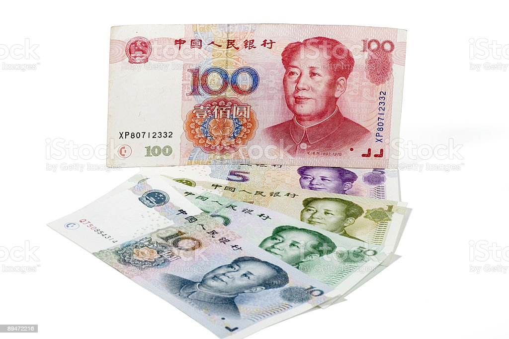 Chinese currency isolated stock photo