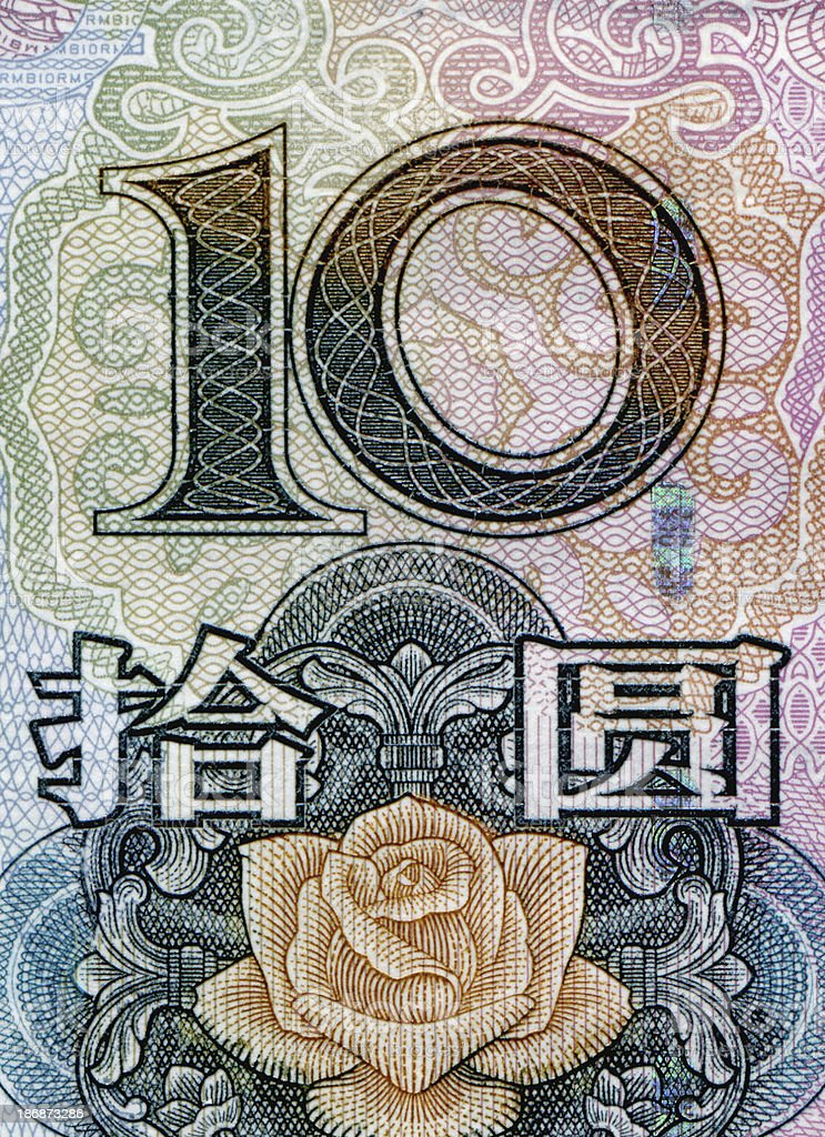 Chinese Currency-10 Yuan Note stock photo