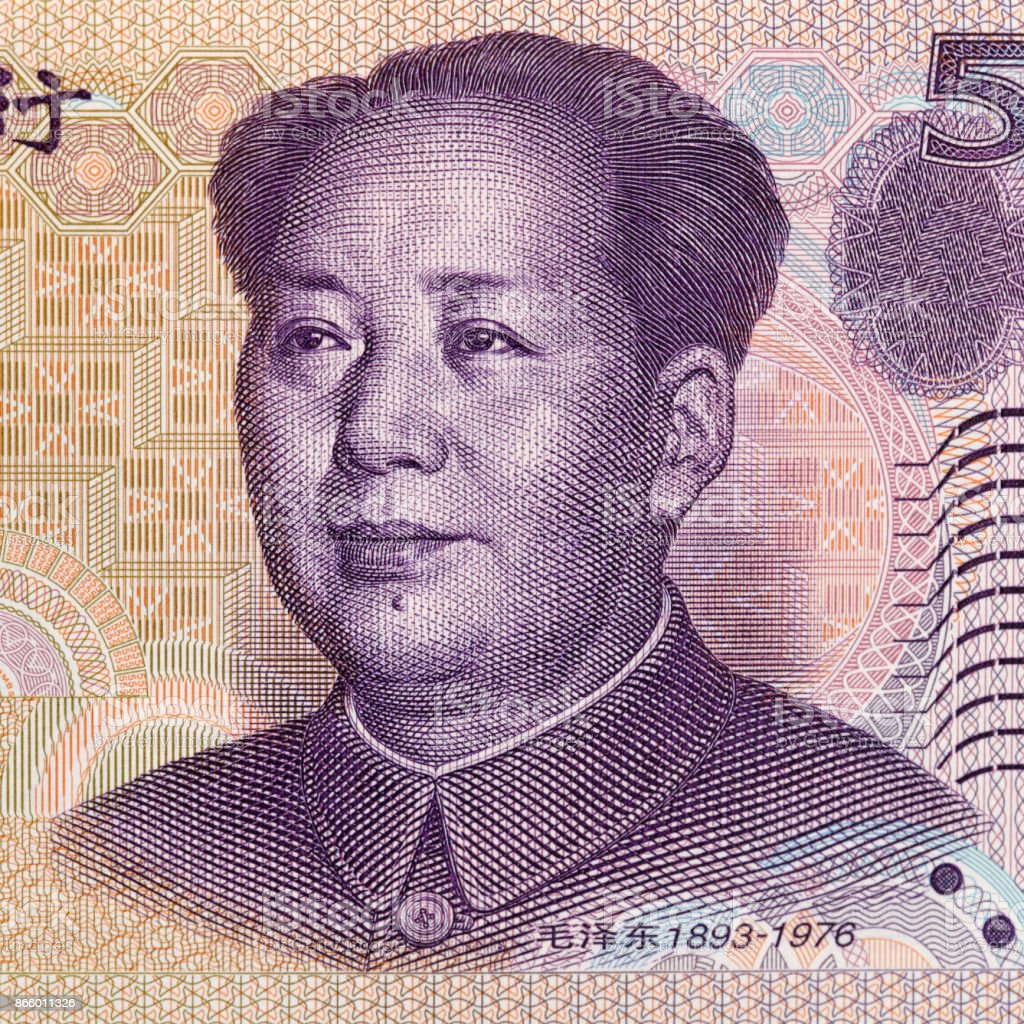 Chinese Currency-5 Yuan Note background stock photo