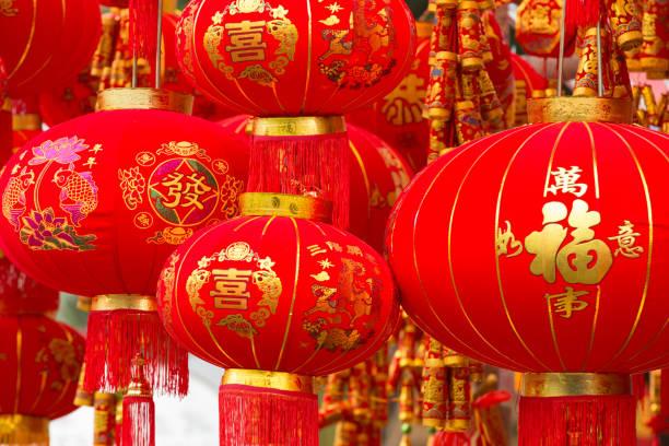 Chinesischen Dekor Laternen hängen zum Verkauf auf Markt, bedeuten Worte viel Glück – Foto