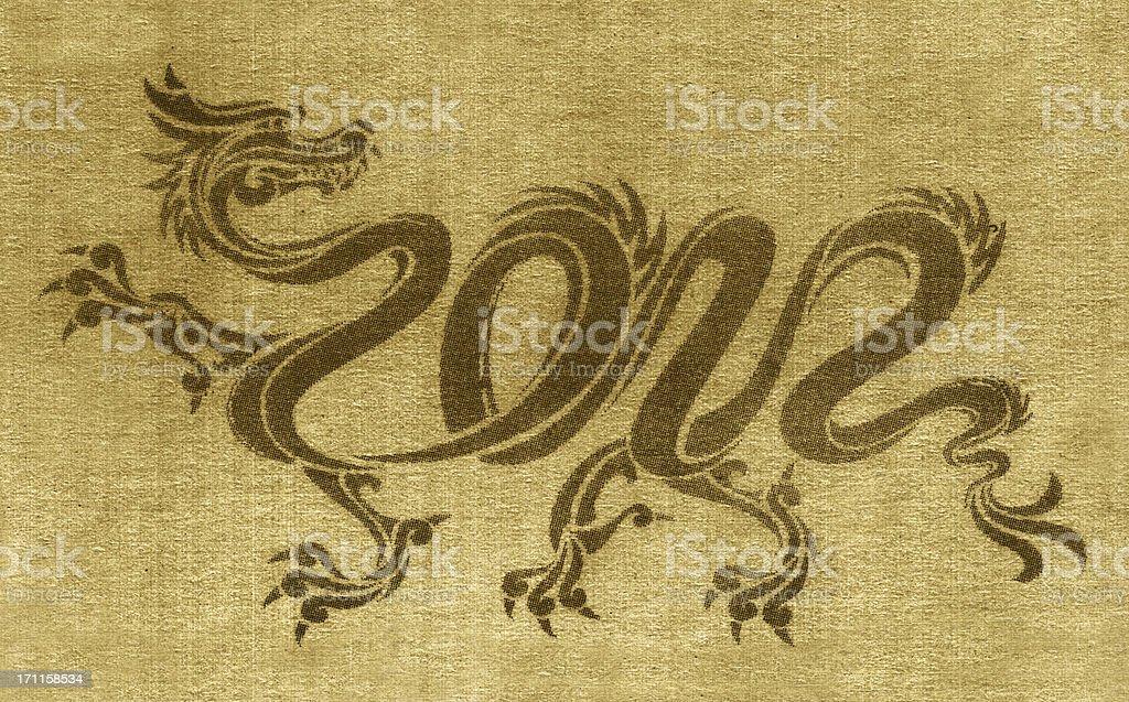 chinese dragon 2012 (XXXL) stock photo