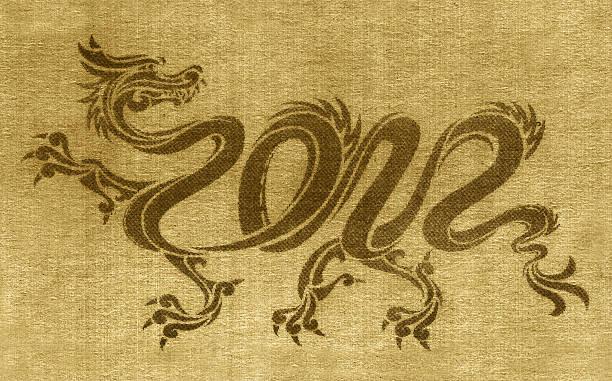 chinesischer drache 2012 ( xxxl ) - chinesische zeichen tattoos stock-fotos und bilder