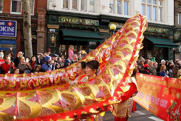 Danse du Dragon chinois de la Parade du Nouvel An - Photo
