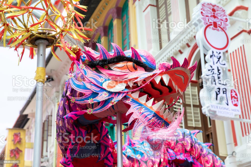Chinese dragon dance. royalty-free stock photo