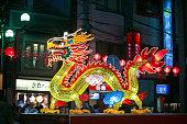 Chinese dragon lantern displayed at Yamashitacho Park in Yokohama Chinatown