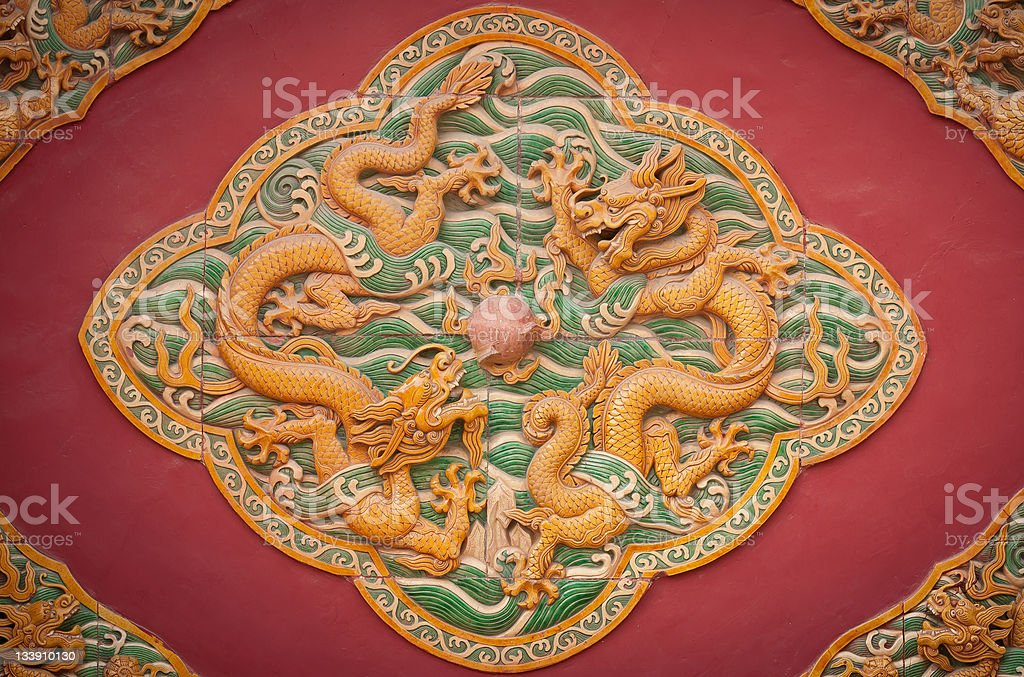 Chinese Dragon Wall In Beihai Park Stock Photo & More Pictures of ...