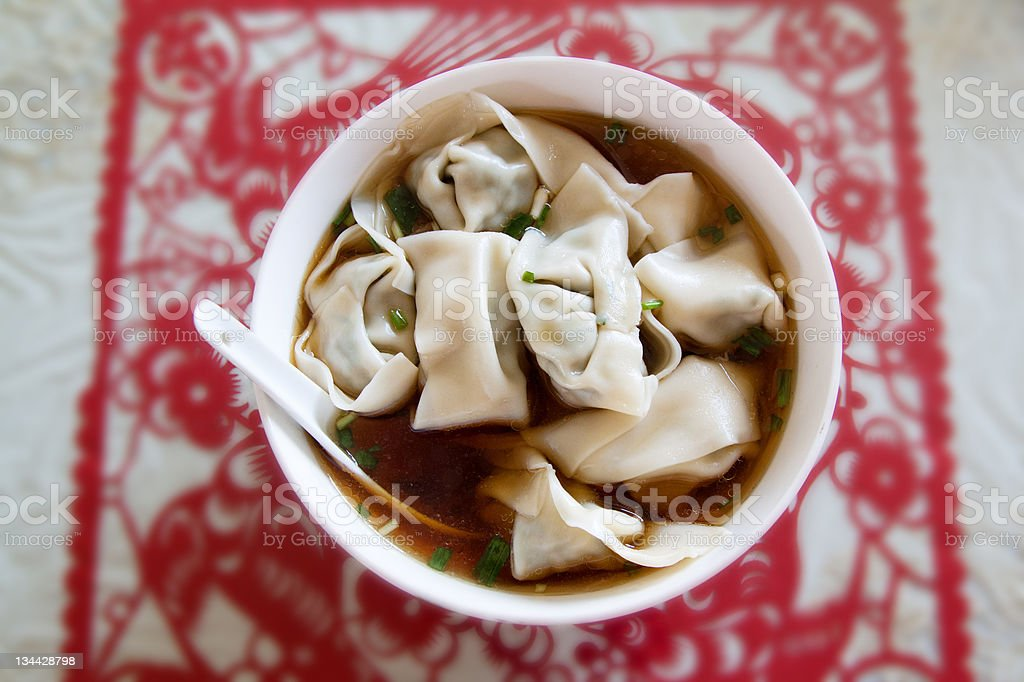 Chinese dumplings,or huntun in Chinese, have long been a traditional...