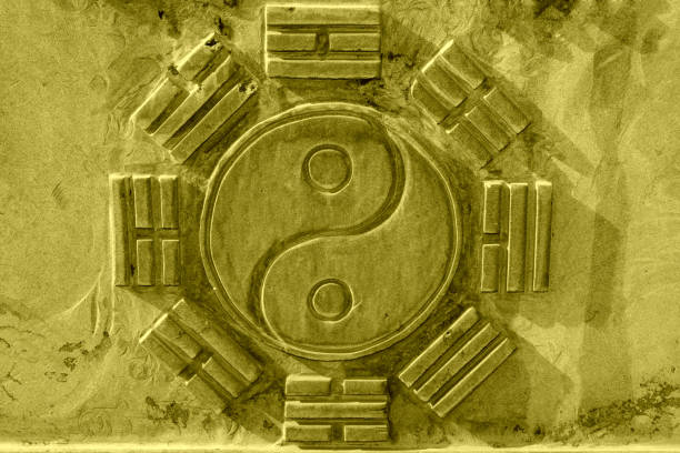 Chinese Eight Trigrams in the gray rock in a temple, north china Chinese Eight Trigrams in the gray rock in a temple, north china taoism stock pictures, royalty-free photos & images