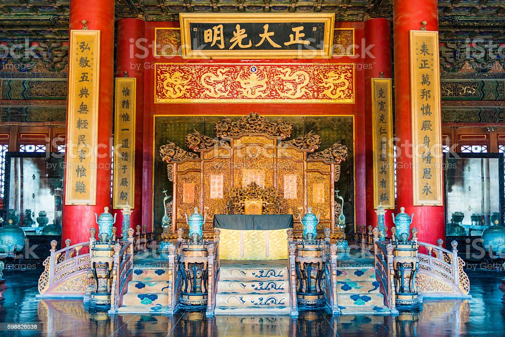 Chinese emperor's throne in Forbidden City stock photo