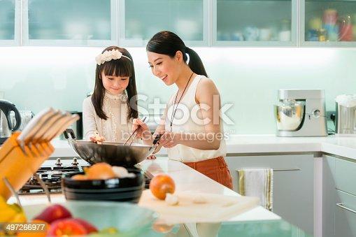 istock Chinese Family 497266977