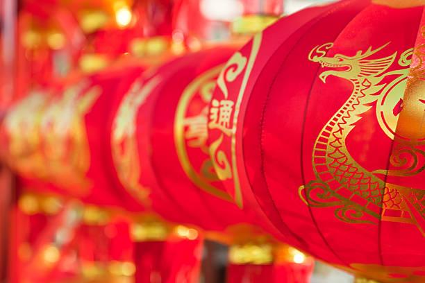 Festliche rote Laternen Chinesisches – Foto