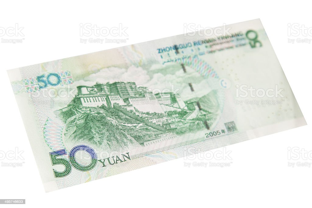 Chinese Fifty Yuan Note - Back stock photo