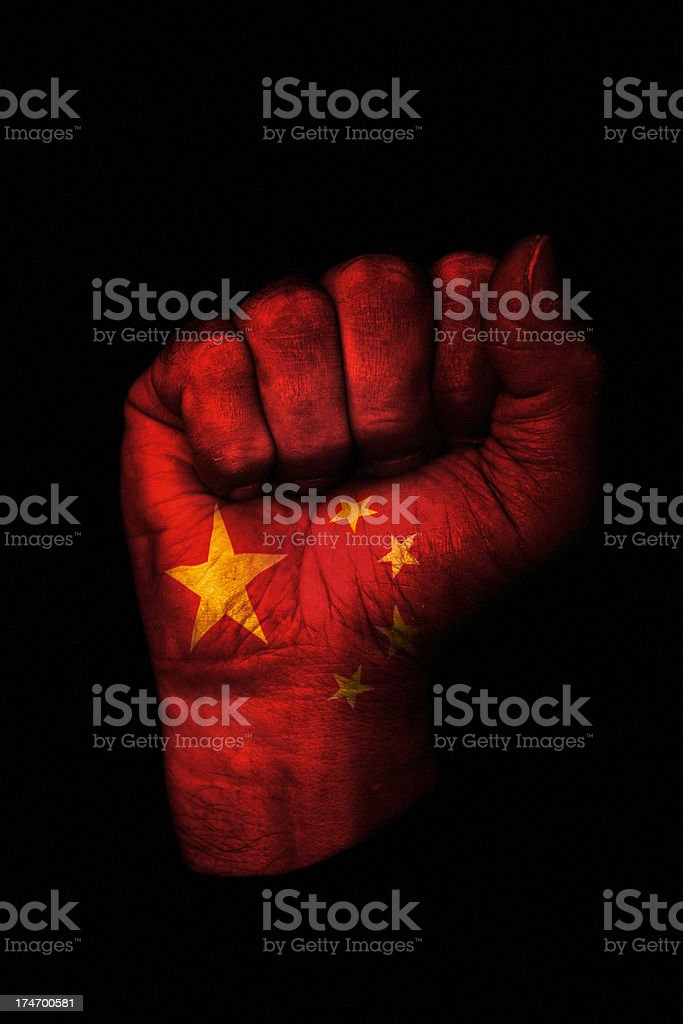 Chinese Fist royalty-free stock photo
