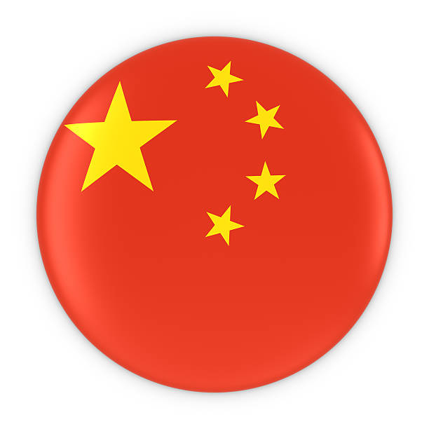 Chinese Flag Button - Flag of China Badge 3D Illustration stock photo