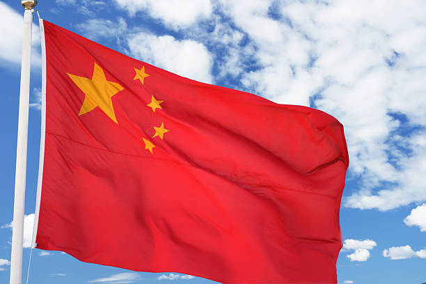 Chinese Flag stock photo