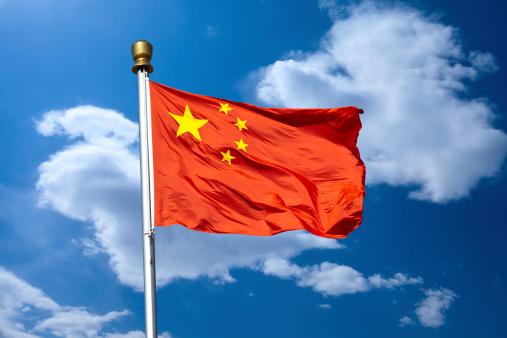Bandiera Della Cina - Fotografie stock e altre immagini di A forma di stella