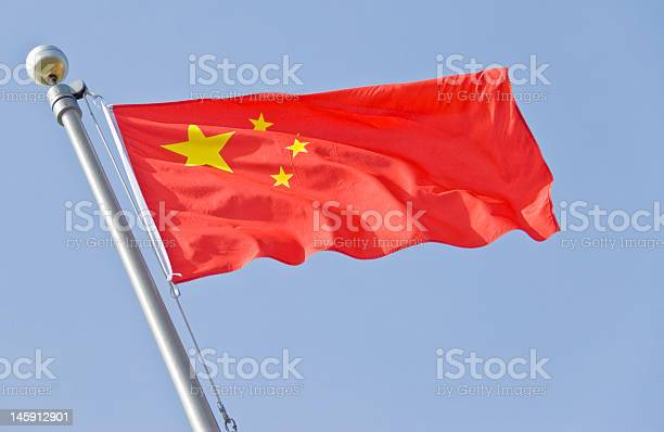 Chinese Flag Series Stock Photo - Download Image Now