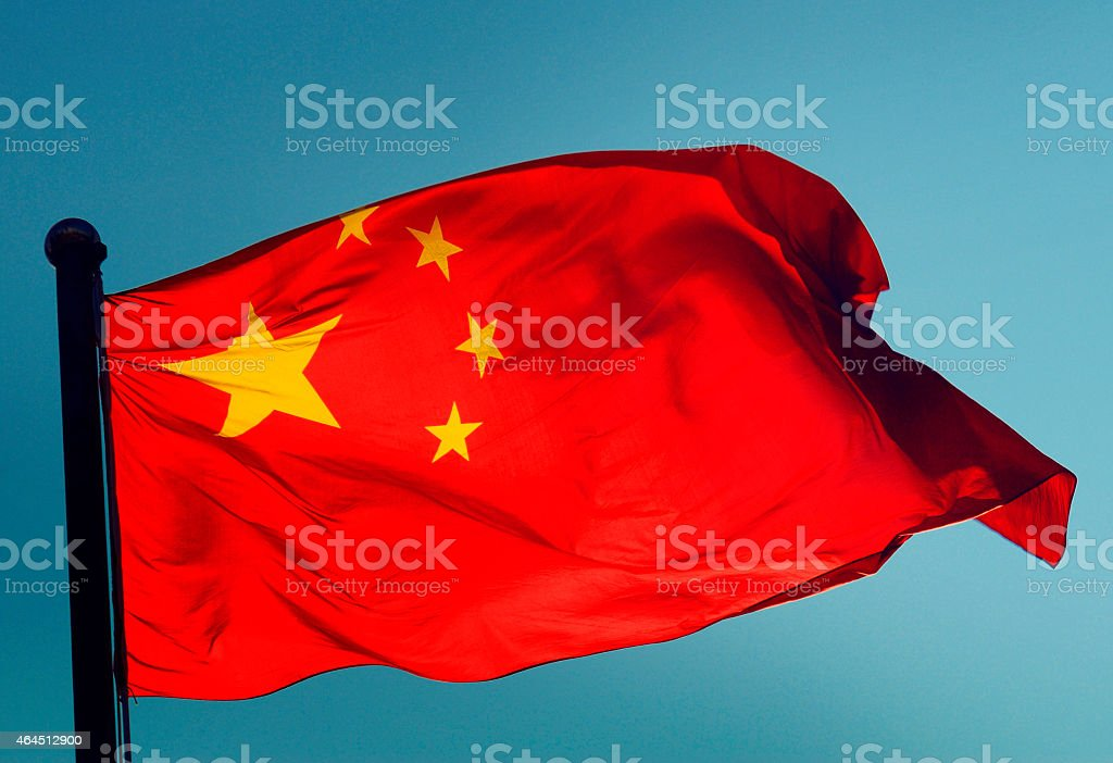Chinese Flag Waving Patriotism Concept stock photo
