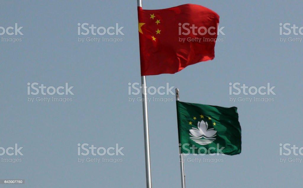 Chinese Flag,Macau Flag Waving In Macau.China stock photo