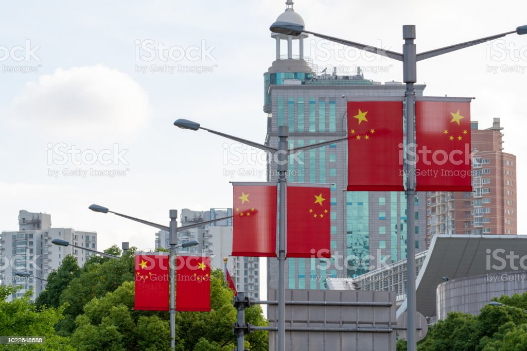 Chinese flags stock photo