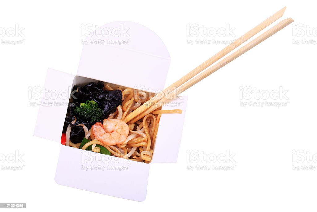 Chinese Food royalty-free stock photo